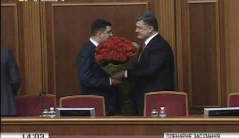 Председателем Верховной Рады избран Владимир Гройсман