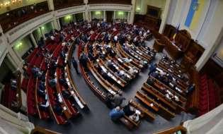 «Блок Порошенко» обнародовал проект коалиционного соглашения