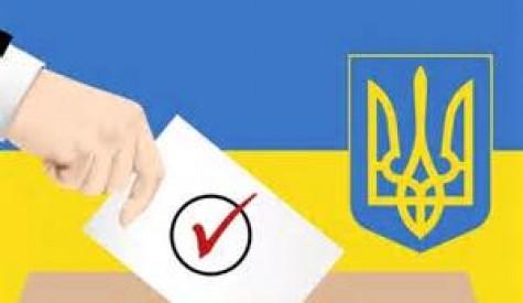 Местные выборы будут стоить украинскому государству 1,2 млрд. гривен