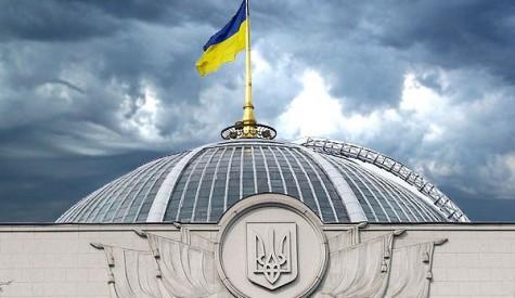 Турчинов открыл заседание Верховной Рады